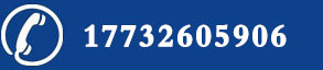 保山商标注册代理电话